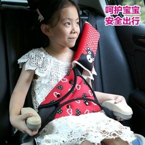 汽车儿童安全带调节固定器儿童座椅安全带