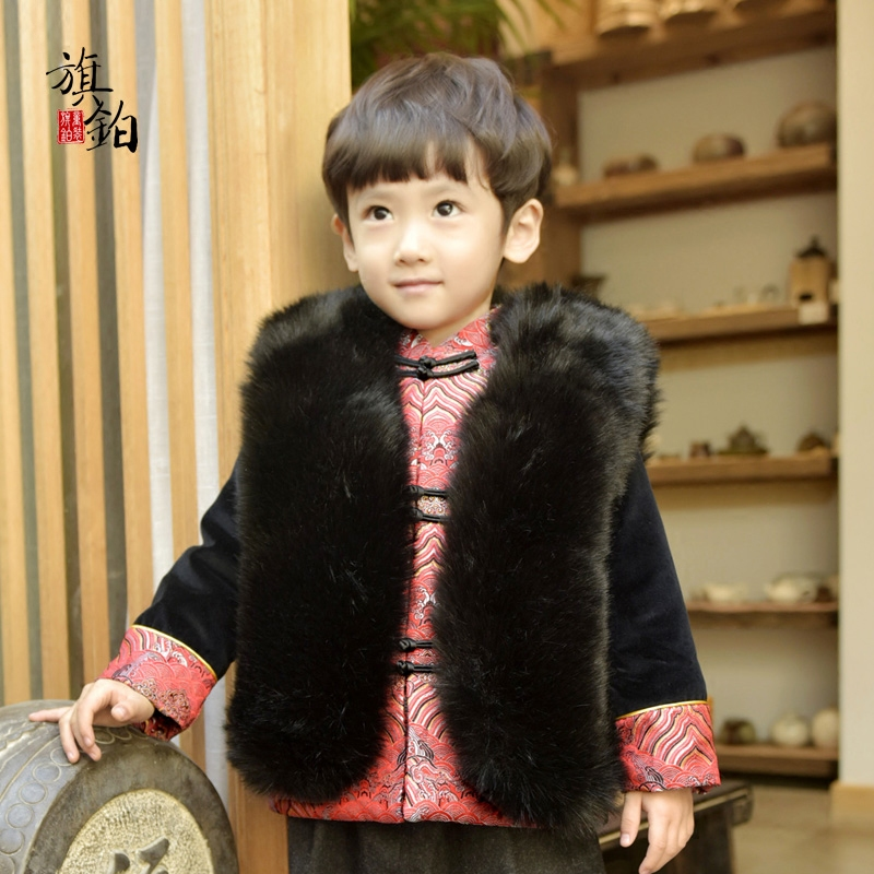 Chinese traditional outfit for children Platinum 3119 Platinum