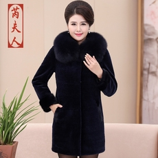 Clothing for ladies Rui Furen ry1613