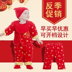 Children's clothes Adorable baby pose