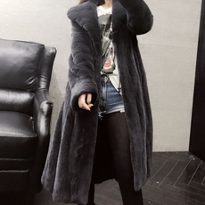 Fur garments Mandyshen