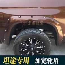 Накладки на колесные арки Toyota 07-17