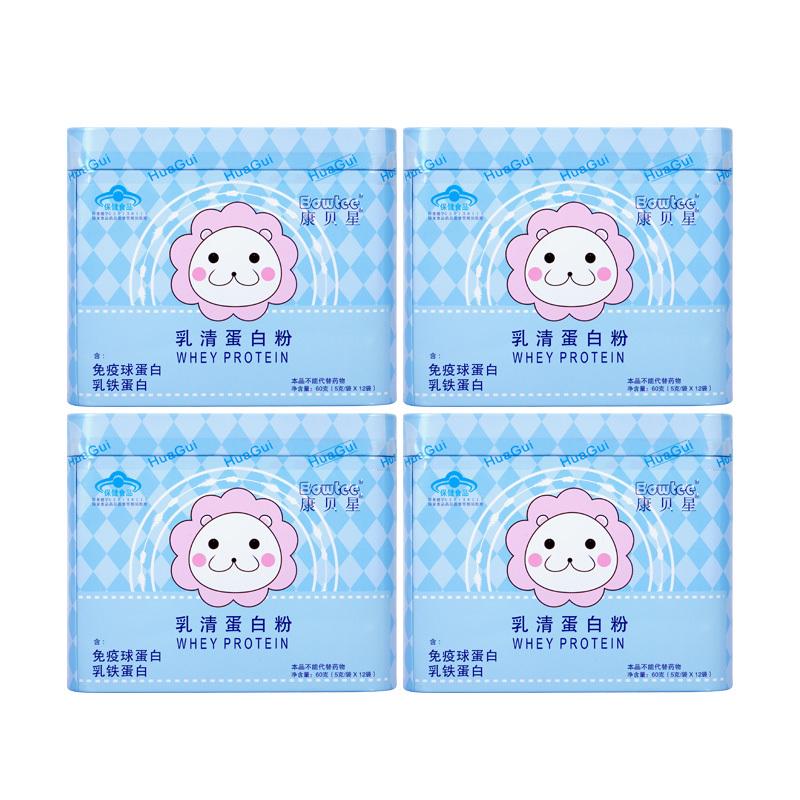 bowtee 乳清蛋白粉 5g-袋*12袋*4罐套餐 儿童蛋白粉