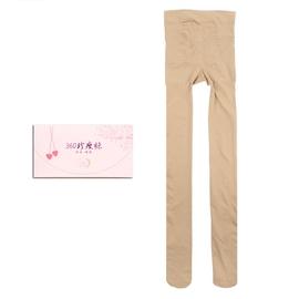 韩国美腿塑形天鹅绒丝袜【两双装】