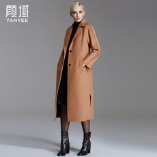 Women coat Yan domain 04w5842 2017