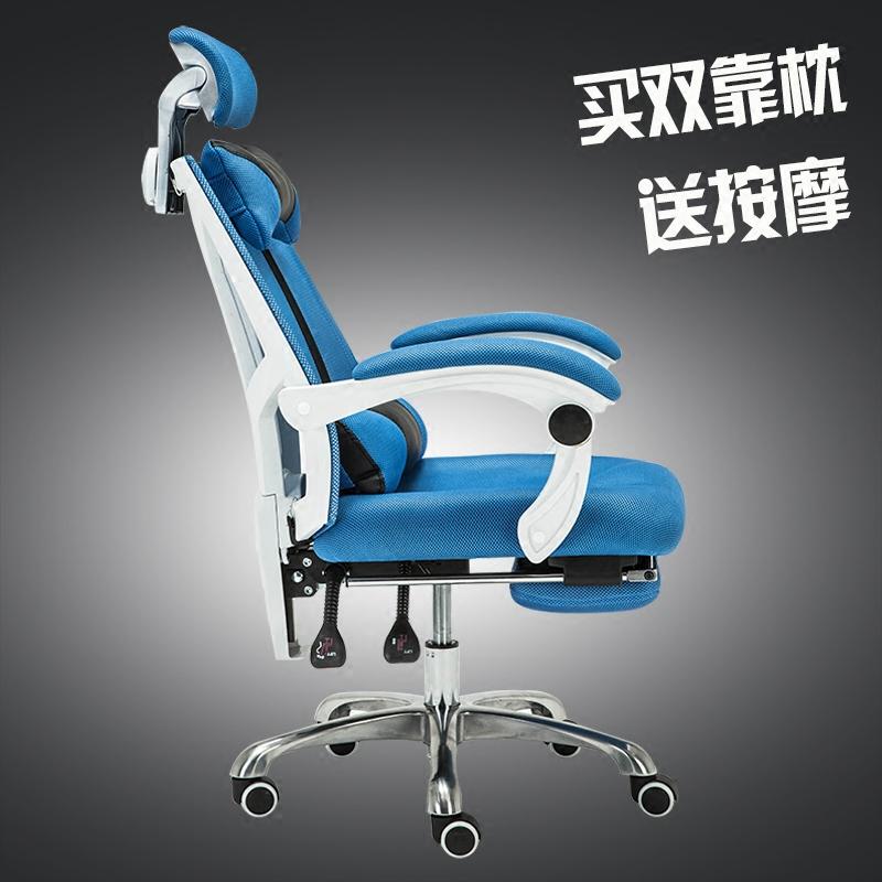 亿瑞特电脑椅家用网布职员办公椅