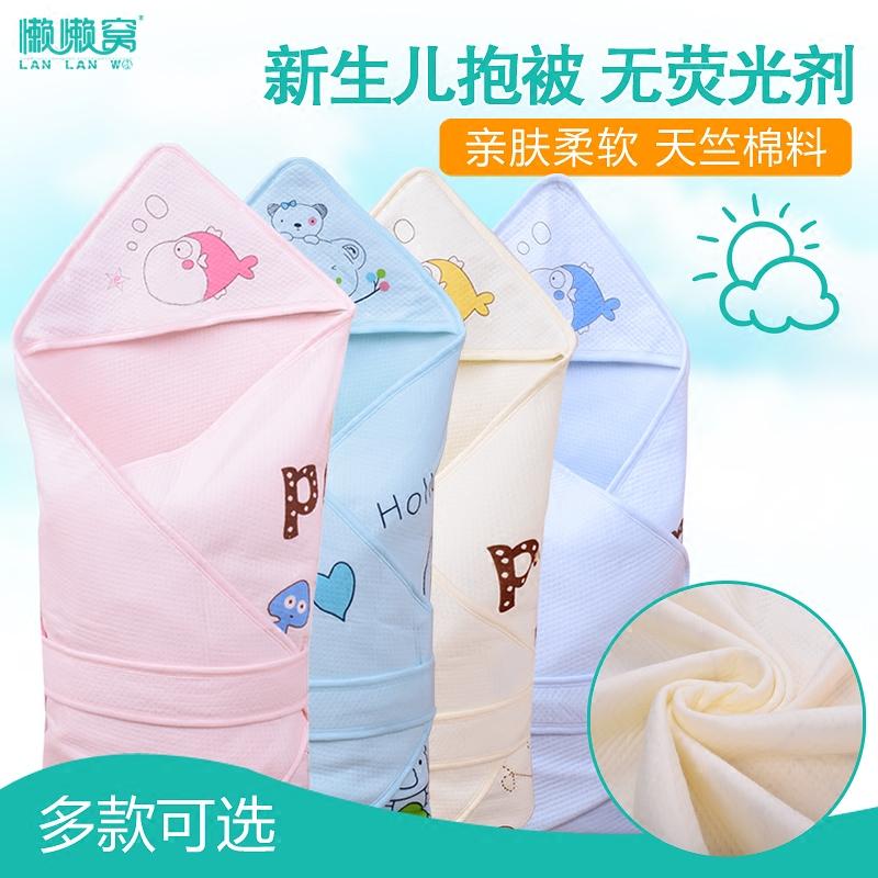 懒懒窝天竺棉针织面料宝宝毛毯A02