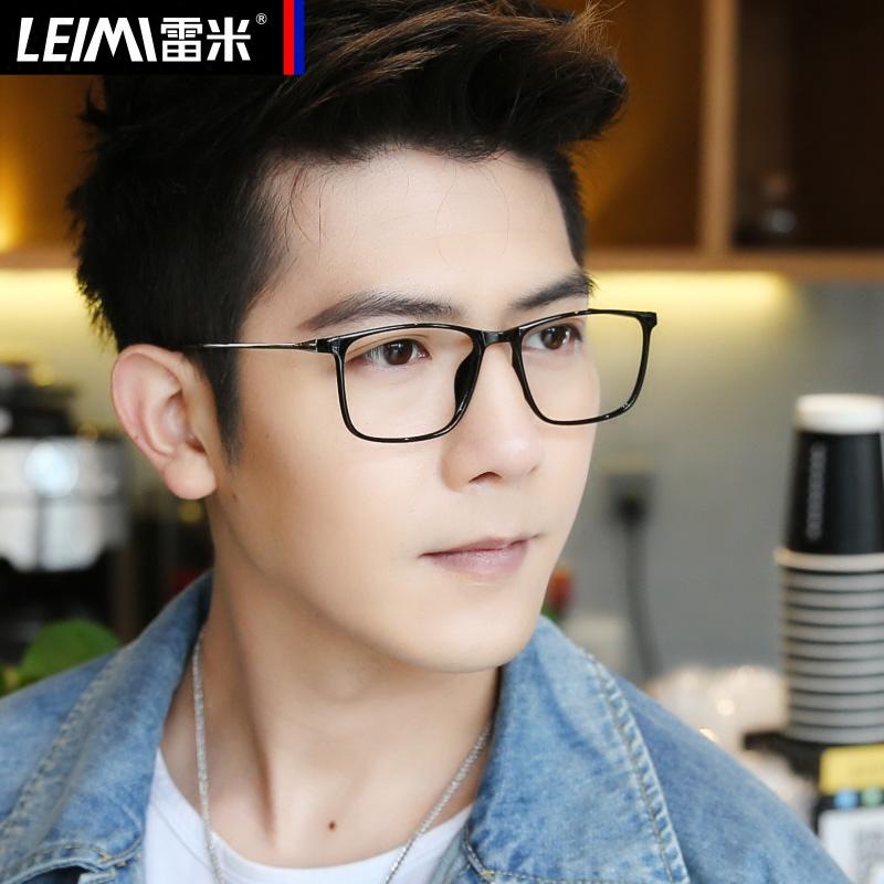 防辐射眼镜男防蓝光眼镜女潮平光镜韩版大框近视眼镜框无度数眼睛