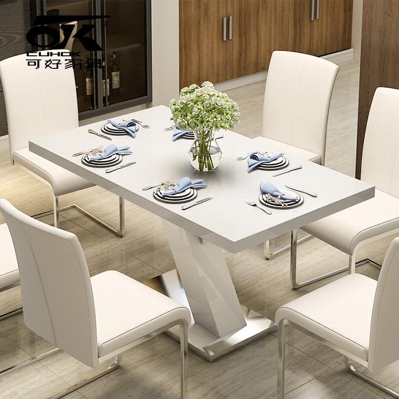 可好 创意餐桌椅组合6人现代简约长方形饭桌小户型家用北欧餐桌子