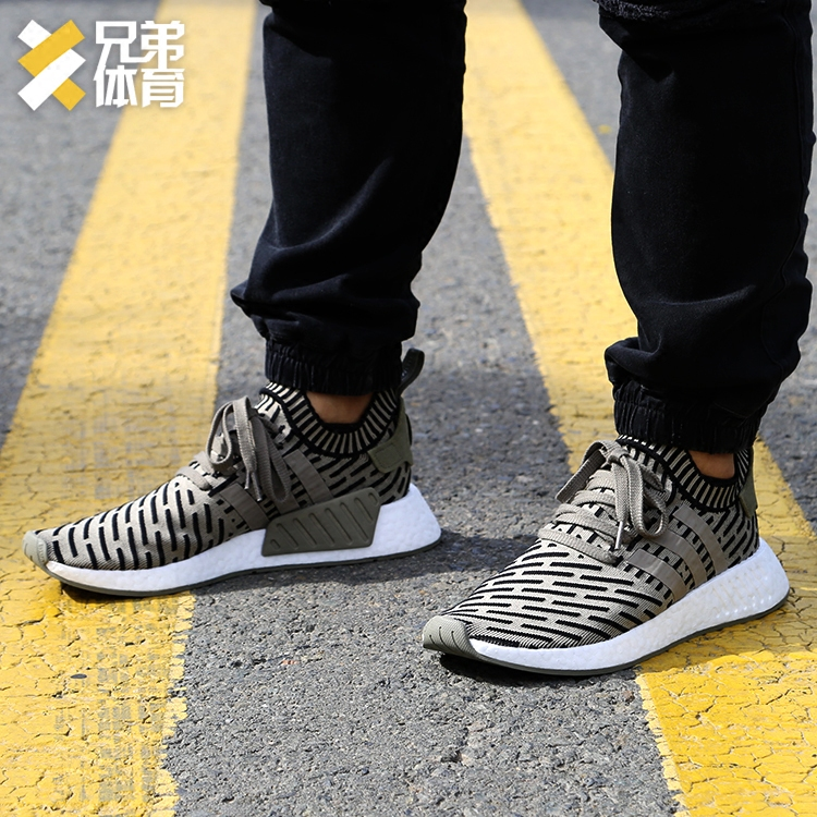 Adidas WM NMD R2 PK BB2978 Bewley Properties