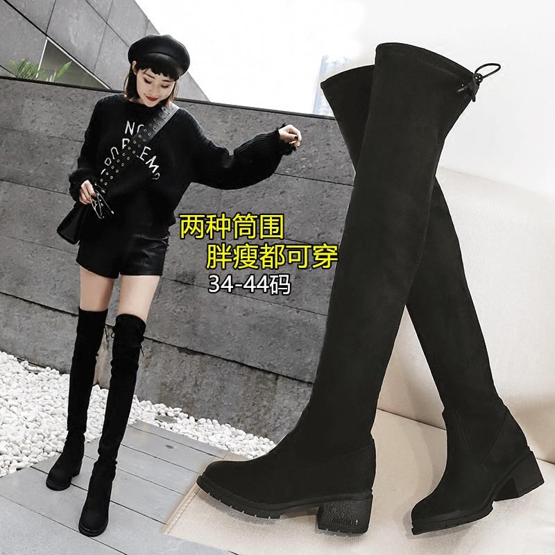 秋冬新款大筒围胖mm粗腿过膝弹力长筒靴大码4143高跟高筒瘦靴大号