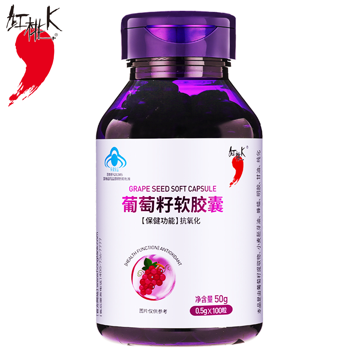 Red peach K green forest grape seed soft capsule 0 5g grain*100 grain grape seed essence proanthocyanidins