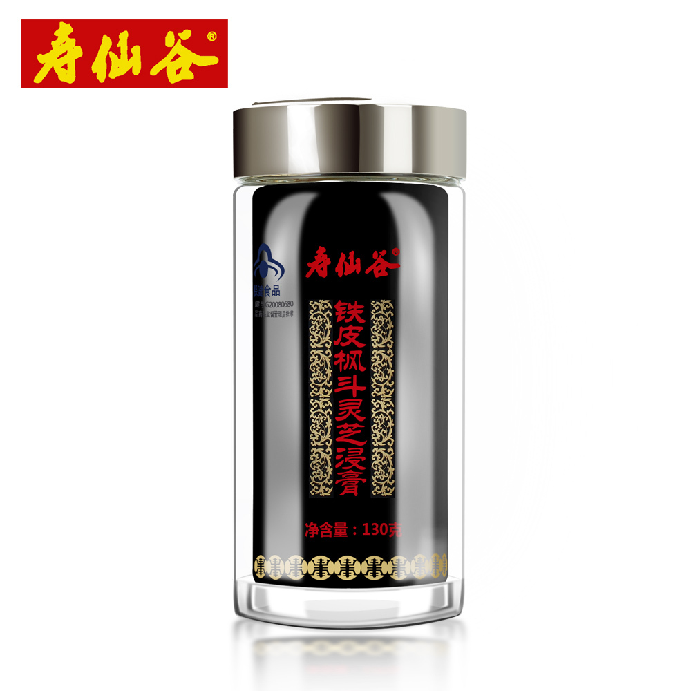和氏璧级养生珍品寿仙谷牌铁皮枫斗灵芝浸膏 130g-瓶 增免疫膏方