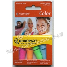 Беруши Ohropax Color