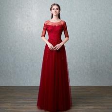 Вечернее платье Qian Qian qx1642666 2017