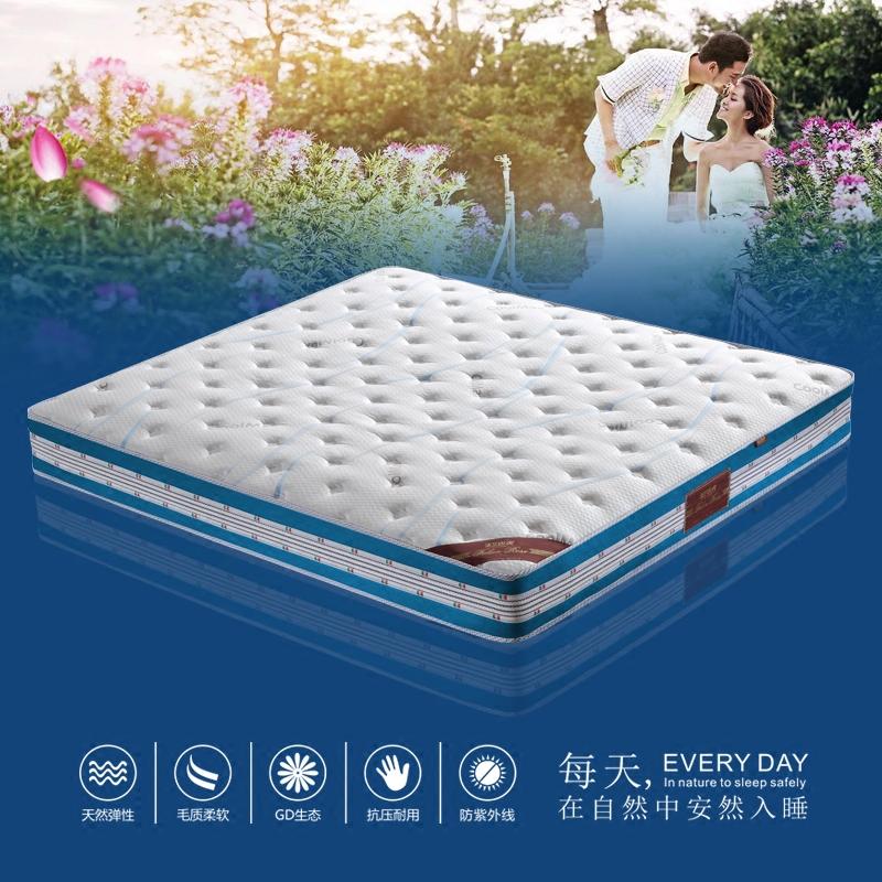 享之美 进口天然乳胶床垫 软硬两用席梦思1.8米针织面料弹簧床垫