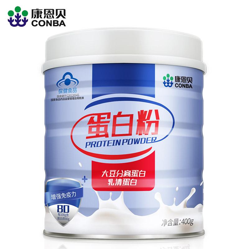 康恩贝大豆蛋白粉非转基因双蛋白配方中老年人增强免疫力营养奶粉