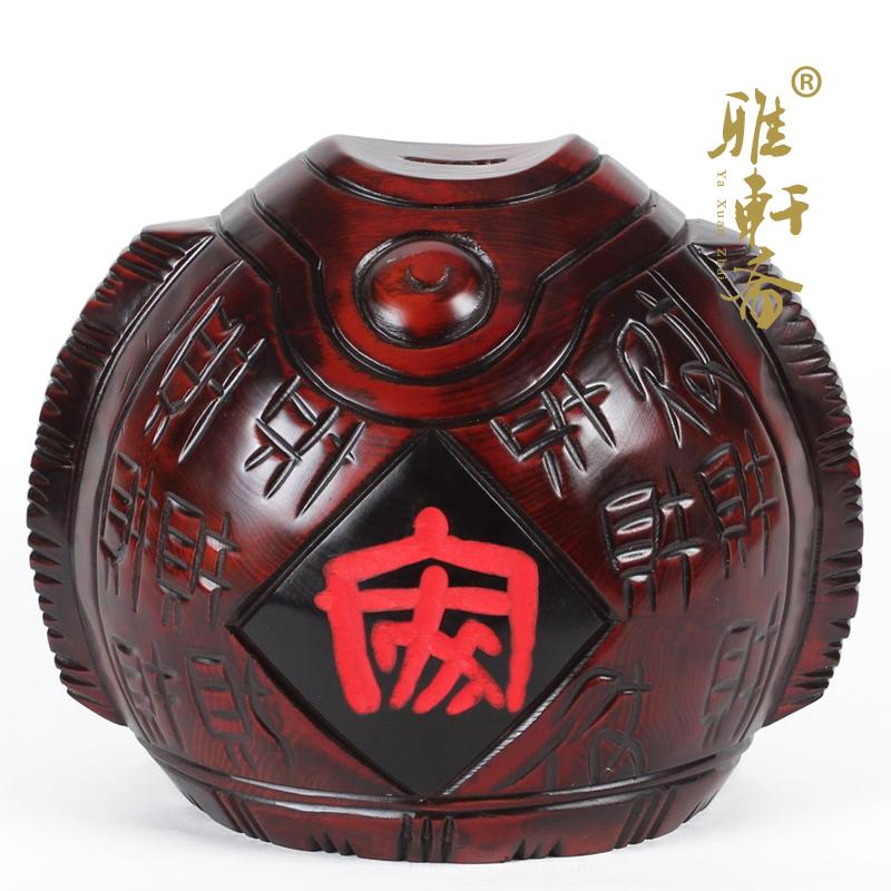 雅轩斋红木桃木雕刻存钱罐