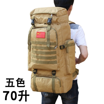 70 liters large capacity mountaineering bag male outdoor travel backpack female sports backpack 2017 new camouflage drawstring