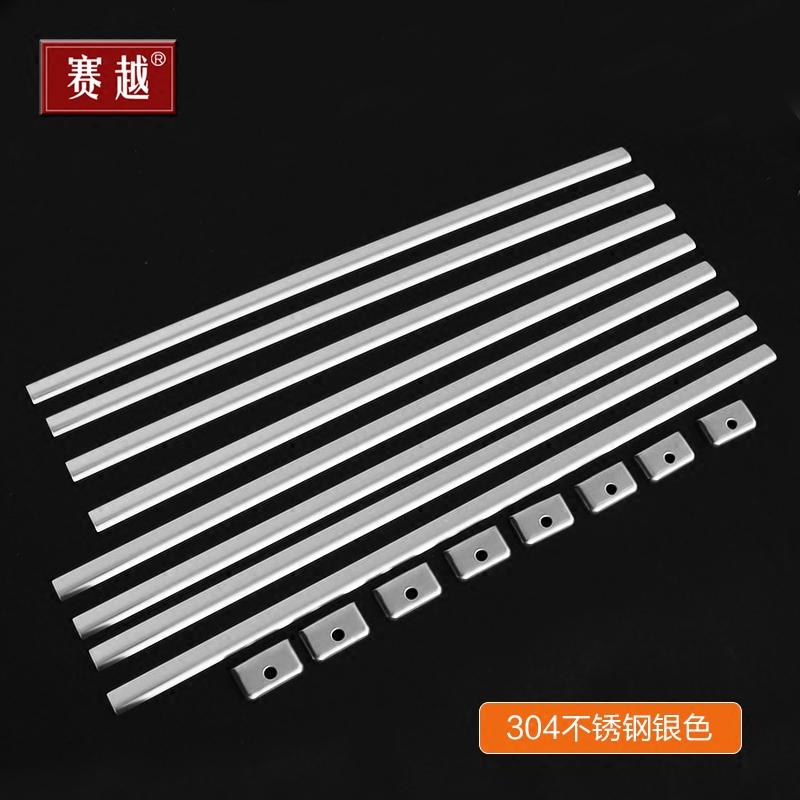 专用于11-18款丰田塞纳sienna座椅轨道饰条 轨道装饰框塞纳改装