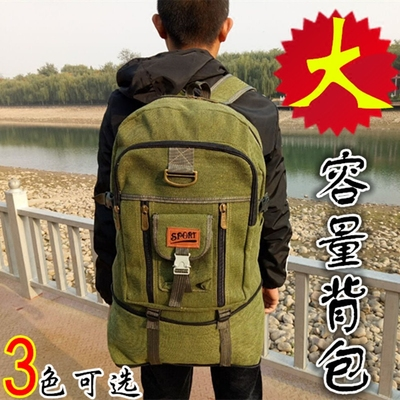 50 liters large capacity canvas shoulder bag men and women travel bag outdoor climbing bag travel backpack trend