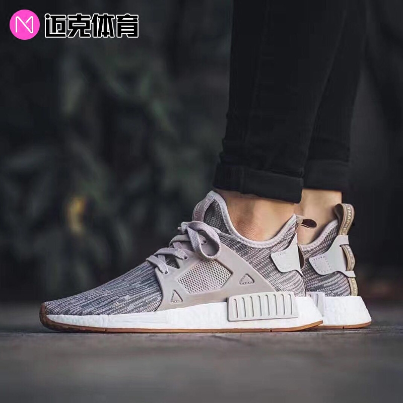 A Closer Look At The Adidas NMD XR1 Duck Camo BA7233 ARCH