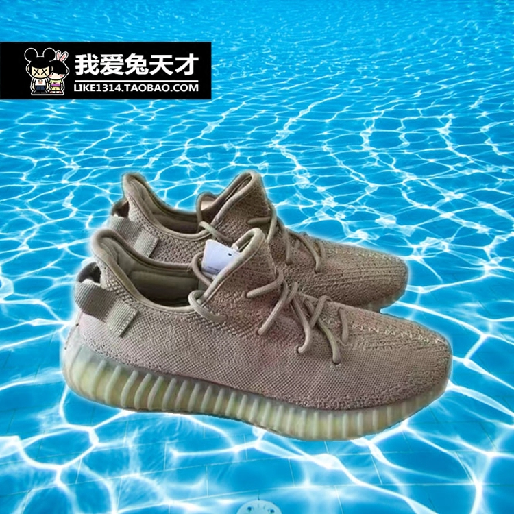 Yeezy 350 moonrock on Tumblr