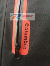 Working clothes Columbia 112