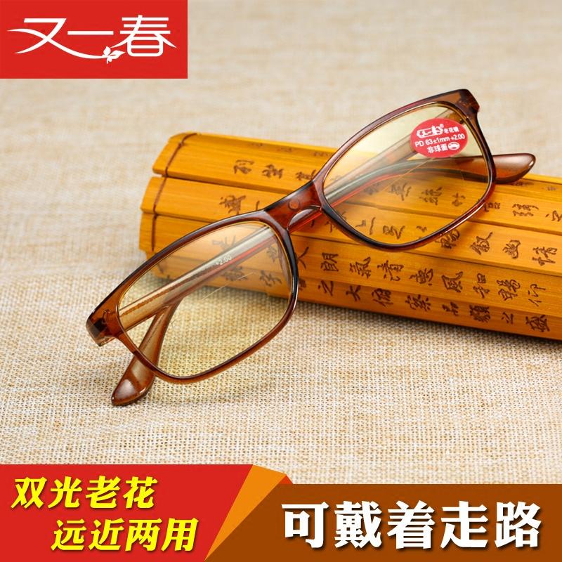 双光老花镜男女远近两用舒适高清老光 看远看近智能变焦老花眼镜