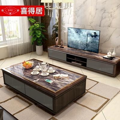 喜得居威尔斯红新中式大理石茶几电视柜客厅组合进口石材茶台