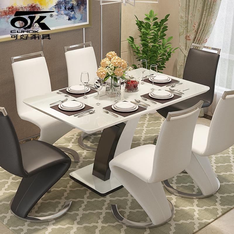 可好 西餐桌椅组合家用现代简约6人长方形北欧小户型钢化玻璃饭桌