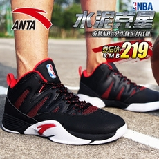 баскетбольные кроссовки Anta NBA 2016 11631307
