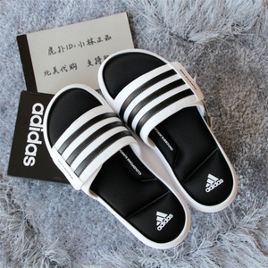 American Purchase of Addas Supstar 5G Sports Slippers Black and White Memory Cotton 3G AC8702