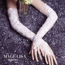 Wedding gloves Margaret Lisa st15088 2017