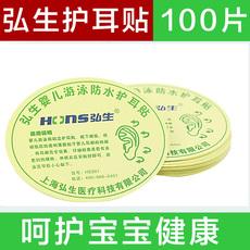 Защита для ушей OTHER 100