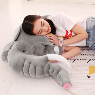 female elephant gift cat plush toy doll doll doll bed sleepi