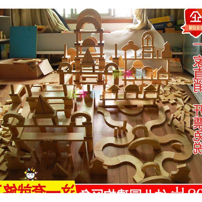 儿童大型实木积木制大块幼儿园建构区拼装原木质积木3-6周岁玩具_不