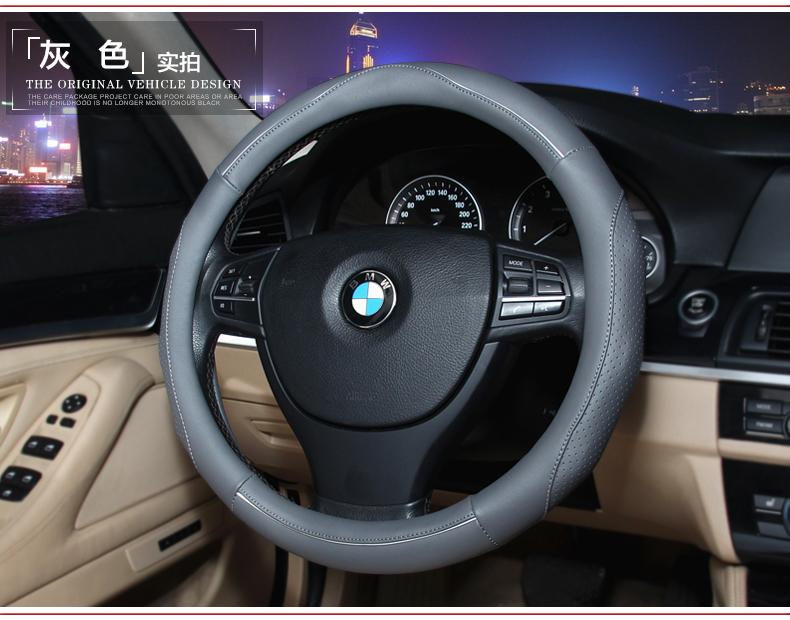 硕格汽车方向盘套车把套适用五菱宏光V S之光荣光宝骏730长安欧诺高清图片