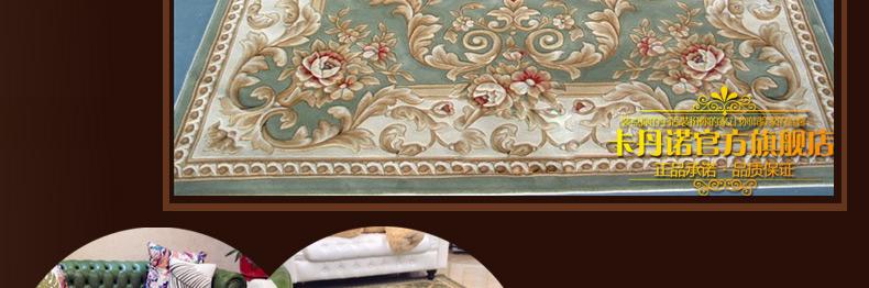 欧式简约田园卧室床边地垫客厅茶几羊毛质感地毯
