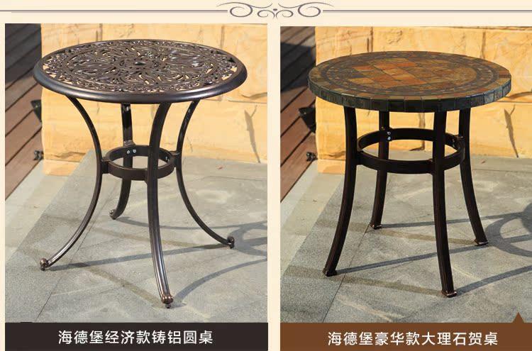 户外家具铸铝圆桌椅欧式铁艺庭院休闲室外桌椅组合三