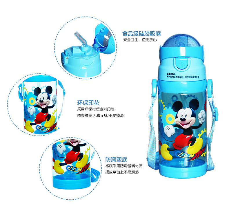 吸管杯米奇便携创意儿童水壶夏天学生杯子