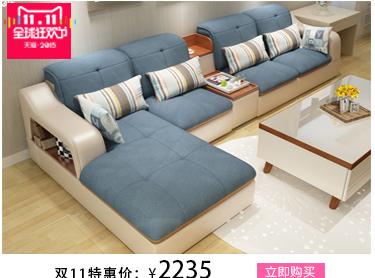 猫 木艺术日式宜家双三人沙发可拆洗小户型布艺沙发简约客厅办公家图片