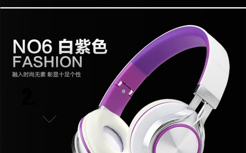 200手机音乐耳机 头戴式电脑语音耳麦单孔带话筒 网上商城首页 上海