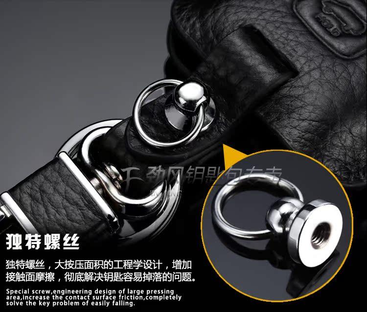 北京现代朗动钥匙包 索纳塔9代 15新朗动 途胜汽车钥匙套智能真皮官