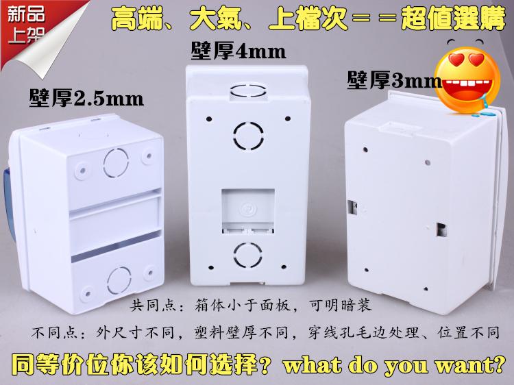 空气开关接线盒 塑料防水盒