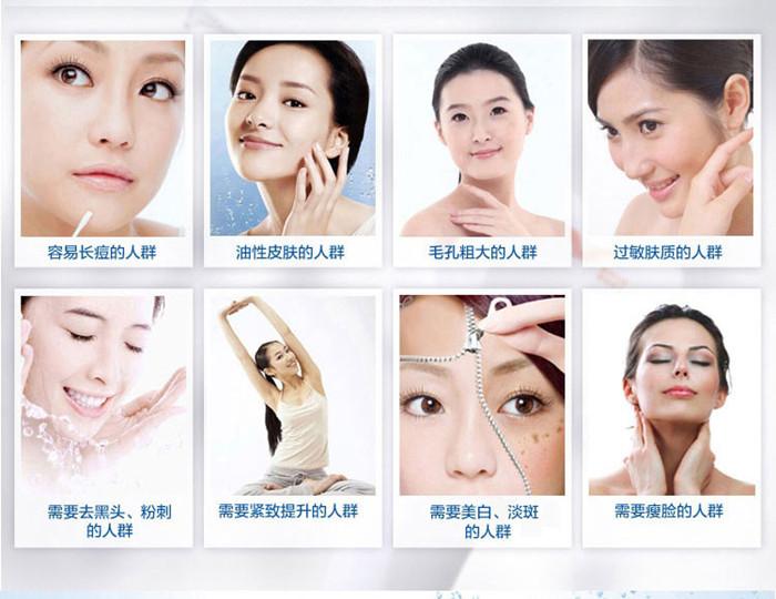 美容院顾客皮肤分析表