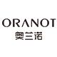 oranot奥兰诺化妆品有限公司