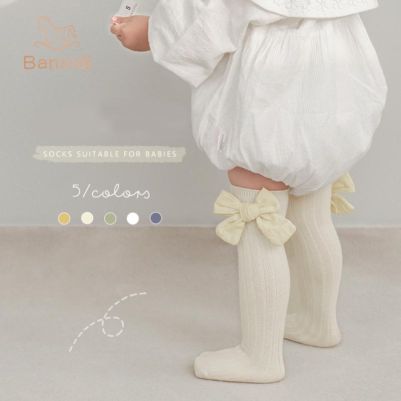 班喜迪婴儿中筒袜过膝透气女童中筒袜女宝宝春秋公主袜周岁长筒袜