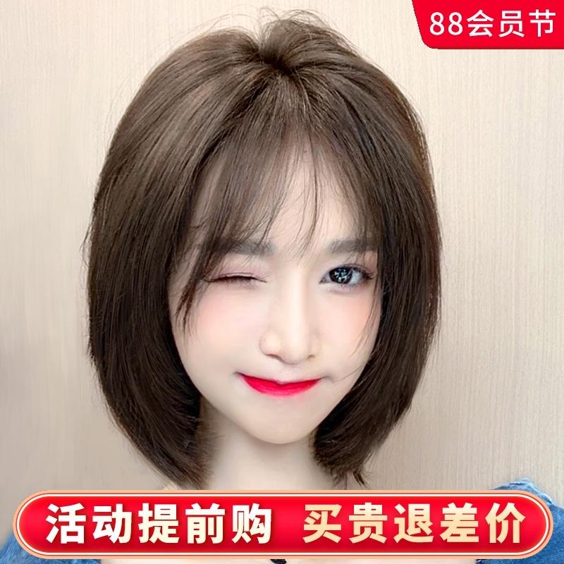 假发女短发适合全头套2021圆脸全真发发型网红发套夏季仿真波波头