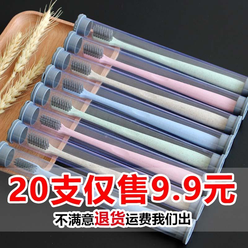 牙刷软毛家庭装家用成人大小头竹炭牙刷男士专用女生超细超软批发